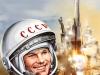 cosmonauts_rocket_painting_art_yuri_gagarin_smile_521512_1536x2048