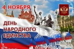 Экскурс в историю «Верю в народную силу России»