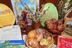 Час православия «Пасхи день пришел святой»