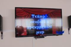 Виртуальное путешествие «Театр – особый и прекрасный мир»